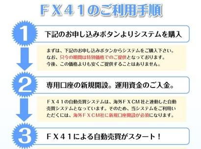fx4123.jpg